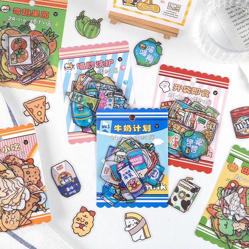 Journamm для выведения токсинов, 40 шт ПЭТ Еда наклейки товары для рукоделия японского слова наклейки эстетическое деко канцелярские наклейки д...