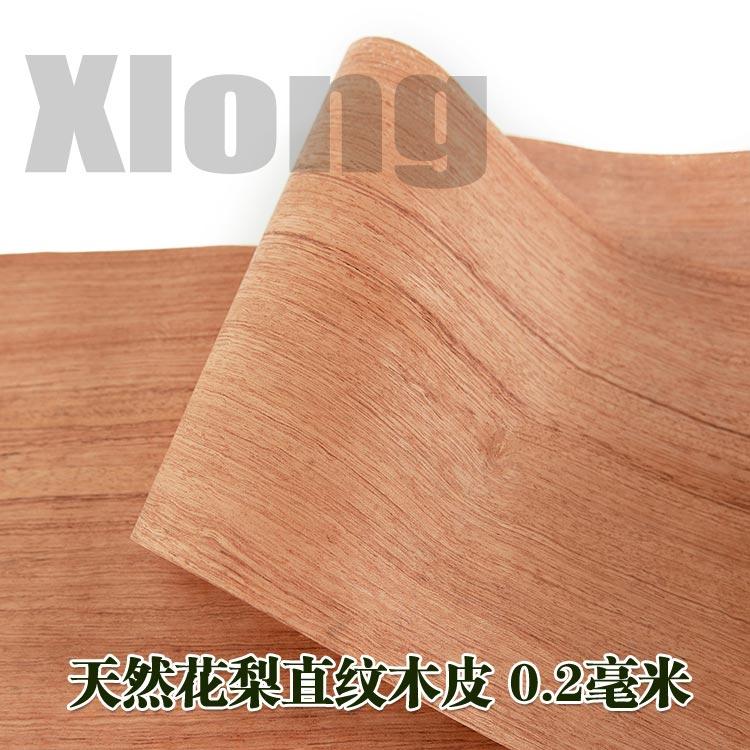 L:2.5Meters Width:250mm Thickness:0.2mmRosewood Straight Grain Speaker Thin Skin Handmade Veneer Solid Wood Veneer Base Material