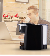 Capsule Coffee Machine Consumer and Commercial Hot Tea Machine Fully Automatic цена и фото