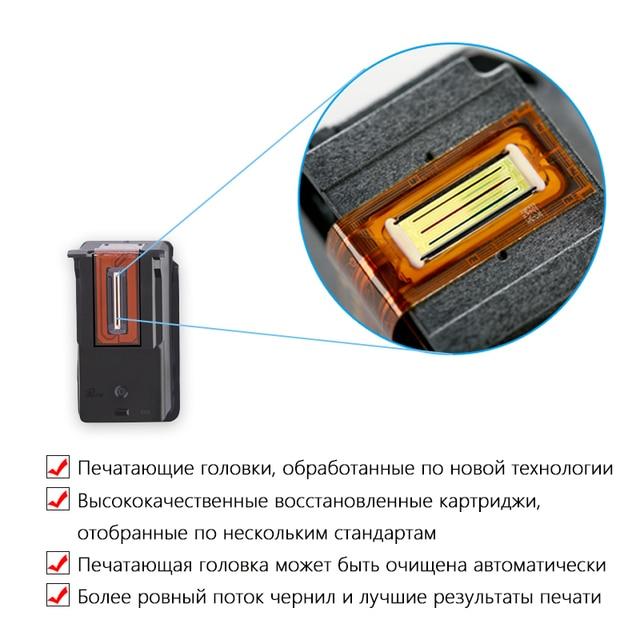DMYON cartouche dencre rechargeable PG540 CL541 remplacement pour Canon pour Pixma MG3155 MG3200 MG3250 MG3255 MG3500 MG3550 imprimante