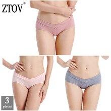 ZTOV 3 шт./лот женские трусики для будущих мам низкая талия беременность трусы для беременных женщин плюс размер нижнее белье шорты одежда XXXL