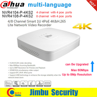 Nuevo Dahua NVR NVR4104-P-4KS2 NVR4108-P-4KS2 4 puertos PoE grabadora de Video 4Ch/8CH Smart Mini 1U para 8MP resolución máx. 80Mbps H.265
