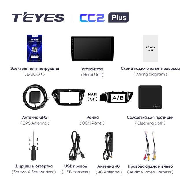 TEYES CC2L и CC2 Plus Штатная магнитола For Киа Рио 3 4 For Kia RIO 3 4 2011 - 2019 Android до 8-ЯДЕР до 6 + 128ГБ 16*2EQ + DSP 2DIN автомагнитола 2 DIN DVD GPS мультимедиа автомобиля головное устройство 6
