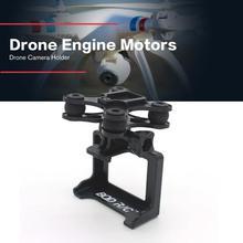 HOT! RC Drone Camera Gimble Mount Set for SYMA X8 X8C X8W X8G X8HC X8HW X8HG Holder Gimbal RC Quadco