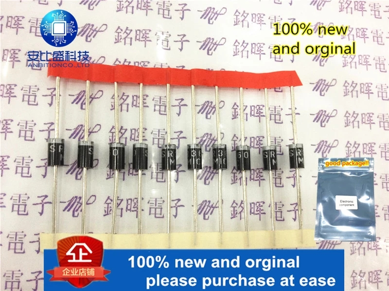 50pcs 100% New And Orginal SR360 3A 60V DO-27 Schottky Diode In Stock