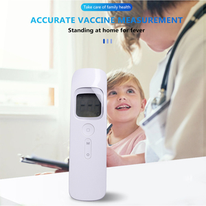 Medical Infrared Thermometer F
