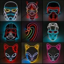 New Fashion Luminous LED Mask Multicolor Neon Glow Party Mask Scary Halloween Cosplay Mask LED Light Up Mask