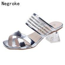 Сандалии женские прозрачные на высоком каблуке 6 см