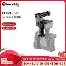 Верхняя ручка SmallRig для камеры Dslr, Комплект ручек для шлема для камеры Sony A7RIII A7II A7 A9, быстросъемная верхняя ручка захвата 2080
