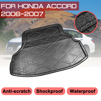 Car Floor Mat Carpet Rear Trunk Anti-mud Cover For Honda Accord 2006 2007 image