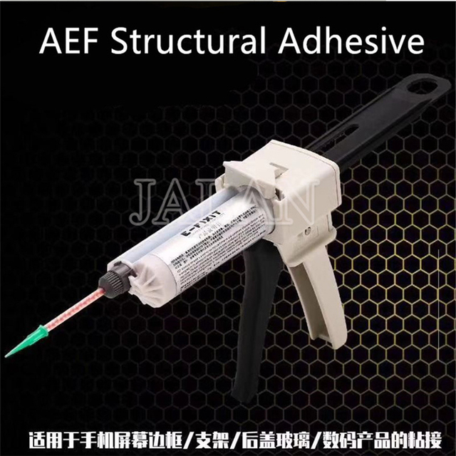 E fixit AEF Structural Glue For Mobile Phone Glass Frame Back Cover Connect Glue Quick Solidification No Need Cleaning