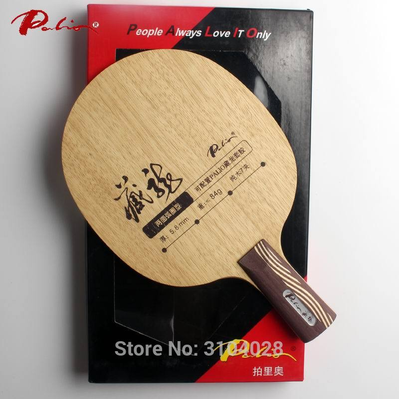 Palio Official Hidden Dragon Table Tennis Balde Pure Wood 7 Ply Loop For Both Side Ping Pon Racket
