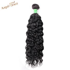 Image 1 - Angel Grace Hair Peruvian Water Wave Bundles 1/3/4 Pcs Lot Remy Hair Weaving Bundles 100% Human Hair Extension 8 28 Inches