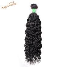 Angel Grace extensiones con ondas al agua para mujer mechones de pelo humano peruano, ondulado, Remy, 1/3/4 Uds., 100%, 8 28 pulgadas