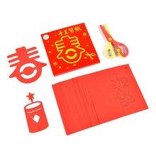 Китайский искусный изделия китайского декоративно прикладного