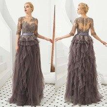 Vestido De Madrinha Half Sleeve Lace Appliques Mother of The Bride