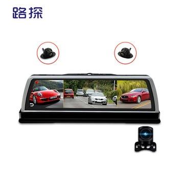 Center console full-screen 360-degree dash recorder 1080P navigation ADAS voice-activated car accessories interior