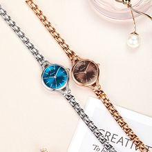 Часы наручные женские с браслетом из нержавеющей стали
