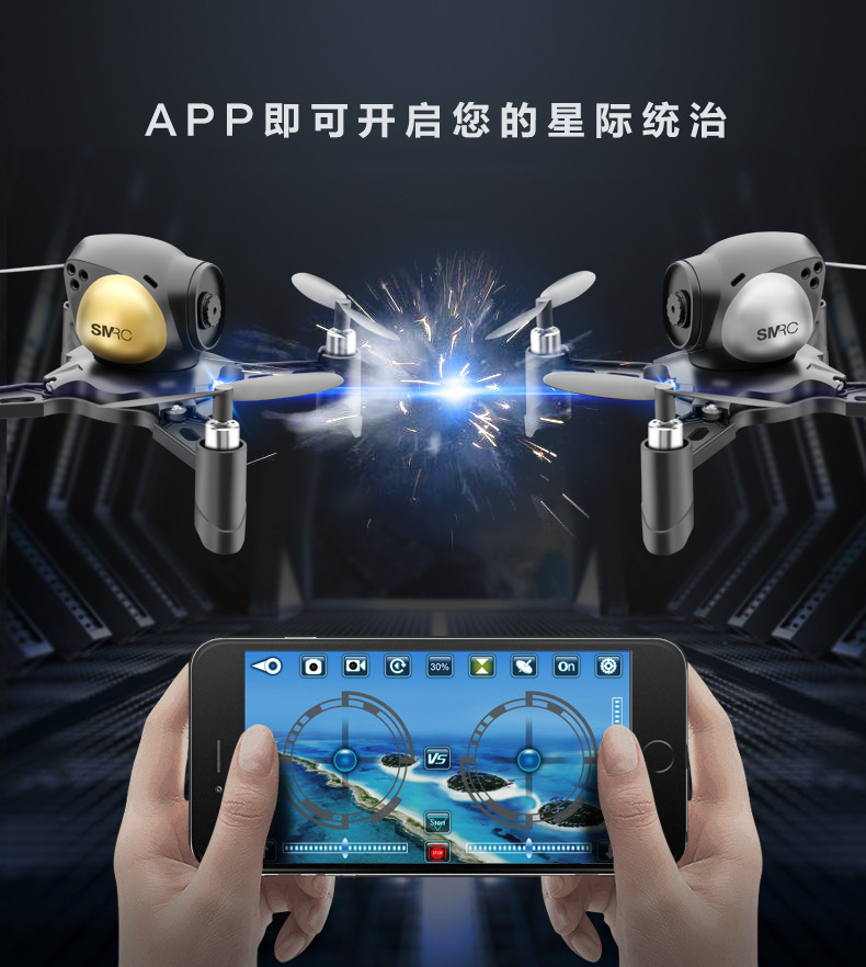 DIY Quadcopter WiFi Real-Time Transmission Aerial Photography Battle Unmanned Aerial Vehicle High-definition Model Toy