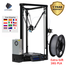 ANYCUBIC Kossel 3d Printer impresora 3d Auto Leveling Module Linear Guide Automatic Leveling Platform 3D Printer kit 3d drucker