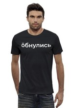 Été hommes T-shirt Russe Inscriptions Vont Partout Coton O-cou Vêtements Drôles Harajuku Mode Décontracté Hauts T-shirt Streetwear
