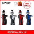 Оригинал SMOK Mag Grip Kit 100 Вт Mag Grip Mod 5 мл TFV8 Baby V2 Tank Baby V2 S1 S2 Coil Vs Mag Kit VS x priv/g priv 2