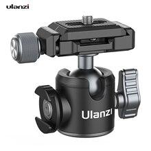 Ulanzi bola cabeça arca swiss lado frio sapato bola cabeça com placa de liberação rápida 1/4 Polegada parafuso montagens para câmeras dslr ildc