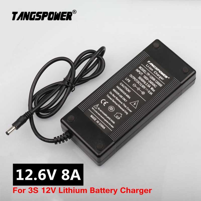 12 6v 8a 18650 Lithium Battery Charger For 3s 10 8v 11 1v 12v Li Ion Battery Fast Charging Charger High Quality Free Shipping Chargers Aliexpress