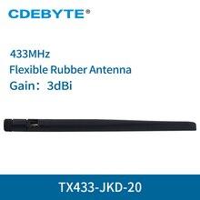 4 قطعة/الوحدة 433MHz SMA J مرنة المطاط Wifi هوائي TX433 JKD 20 مكاسب عالية 3.0dBi احادي 4g هوائي