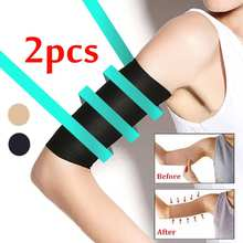 Pad Arm-Sleeves Cycling-Arm-Cover Sports-Warmer Thumb-Basketball-Elbow Sun-Protective