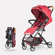 7Kg Lightweight Baby Stroller Luxury Hot Mom Pink Folding Portable On Plane Children Pushchair