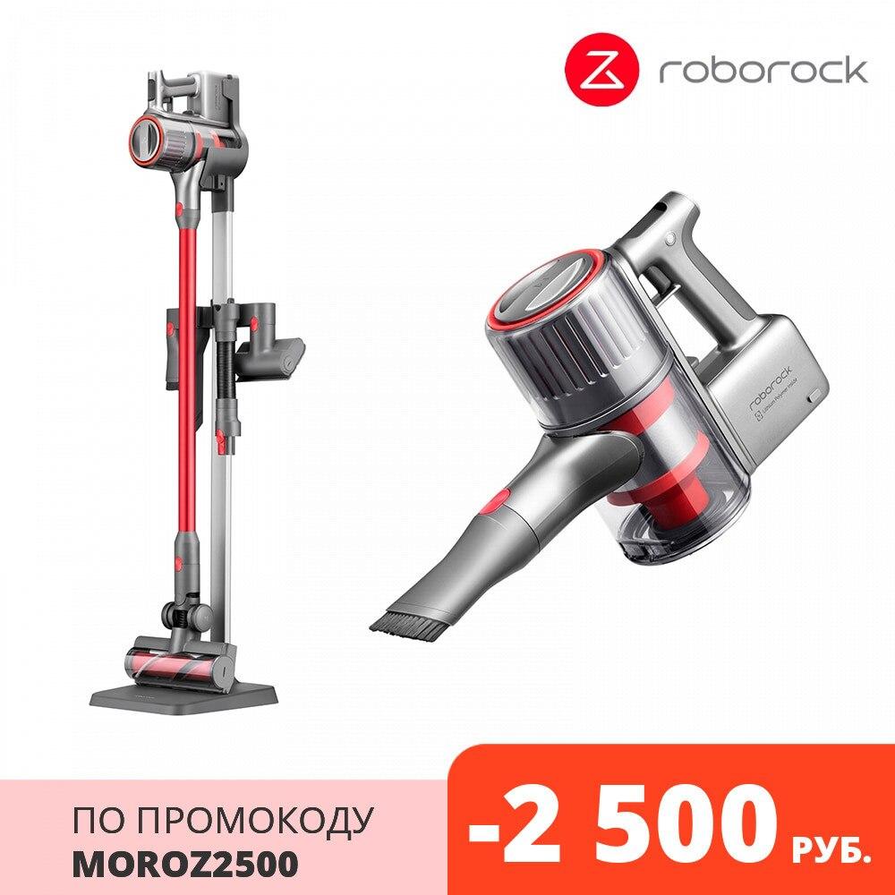 Ручной пылесос Roborock H6 / быстрая  доставка из РФ/ русская версия