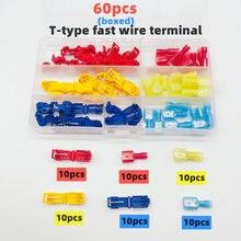 60 pces encaixotado t-tipo terminal bloco de conexão de fio braçadeira rápida sem casca conector plug fio e cabo acessórios domésticos