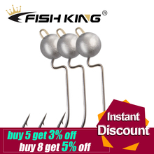 FISH KING 10pcs/pack Exposed Lead Jig Head Rig 3.5g 5g 7g 10g 1/0# 2/0# 3/0# Wide Crank Offset Fishing Hooks Soft Lure Jigging