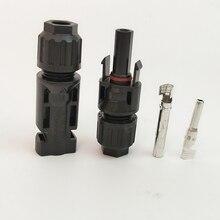 1 пар/лот MC4 солнечные панели постоянного тока кабельные разъемы с двойным уплотнительным кольцом мужские и женские(M& F) для фотогальванических систем системы