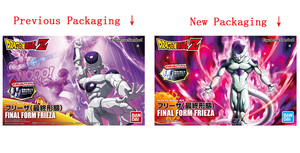 Image 5 - PrettyAngel אמיתי Bandai דמות קומות סטנדרטי הרכבה Z Frieza (צורה סופית) פלסטיק דגם פעולה איור