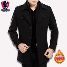Новинка, мужское шерстяное пальто, зимнее пальто, мужское кашемировое зимнее утепленное длинное теплое пальто