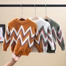 Осенняя новая детская одежда Корейский волнистый шерстяной вязаный норковая бархатная свитер детский свитер
