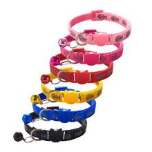 Cat Colar For Cats Collier Chat Dog Collar Reflective Kat Halsband Kitten Collar With
