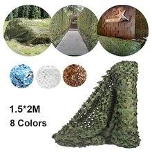 15*2 м Кемпинг военный камуфляж сетки игровой охотничий лабаз