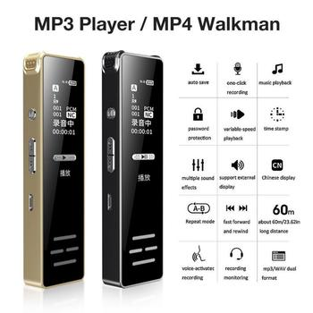 Voice Recorder  With Screen   4