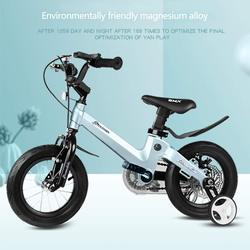 Menino bicicletas 2-8 anos de idade criança bicicleta azul bicicleta presente da criança liga de magnésio material bicicleta para crianças