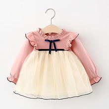 4PCS Baby Girls Clothes 1 Year Girl Baby Birthday Dress Whol