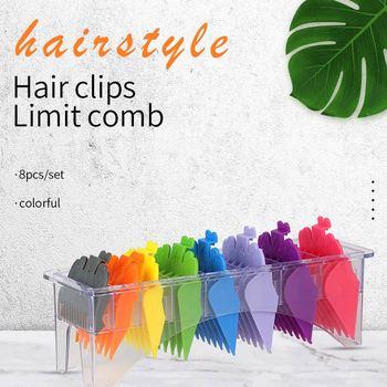 8 uds, peine de guía colorido, peines de varios tamaños, herramienta para cortar el pelo, accesorio de repuesto para peluquero