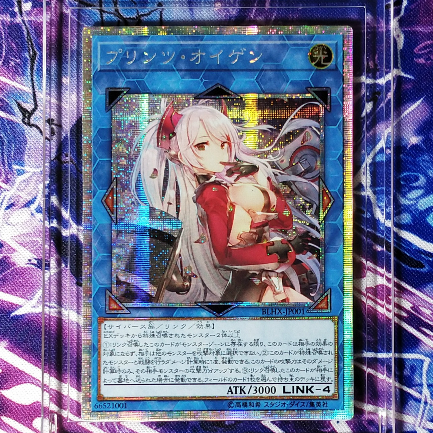 Azur Lane Prinz Eugen Yu Gi Oh  DIY Colorful Toys Hobbies Hobby Collectibles Game Collection Anime Cards