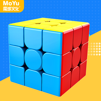 MoYu meilong 3x3x3 magic cube stickerless puzzle cube professional speed cubes educational toys for students gift new moyu cubing classroom meilong pyramid cube 3x3x3 stickerless magic speed cubes professional puzzle cubes education toys