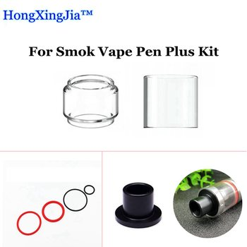 Hongxingjia E-Cigarette Bulb Glass Tube Oring Drip Tip For SMOK Vape Pen Plus Kit Sealing Seal Gasket Fatboy Bubble Tank Glass image