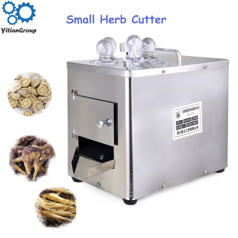 Small Herb Cutter /Chinese Medicine Machine Slicer Electric Chinese Herbal Medicine Slicing Machine QE-101A