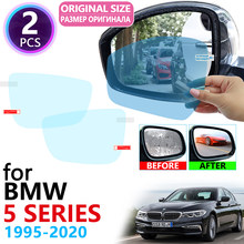for BMW 5 Series BMW E39 E60 F10 G30 520i 525i 530i 535GT 520d M 1995~2020 Full Cover Rearview Mirror Anti Fog Film Accessories(China)