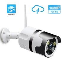 Wifi ipカメラ1080p 2.0MP ir双方向オーディオワイヤレス監視屋外cctvの弾丸カメラ金属P2P onvif yoosee